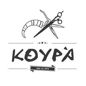 Koura barbershop in kissamos